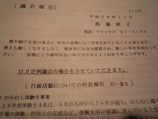 c0189218_19404937.jpg