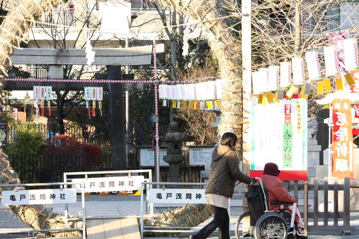 江東区「亀戸浅間神社」の茅の輪・・・。_a0214329_825264.jpg