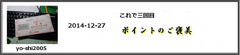 e0033229_22141541.jpg