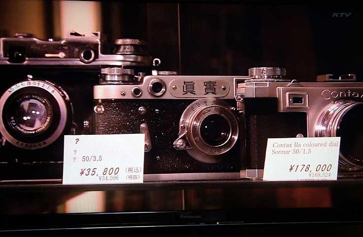 何処のカメラ?・・・・・・PUSH-PULL_d0138130_9281867.jpg