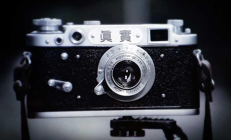 何処のカメラ?・・・・・・PUSH-PULL_d0138130_9282489.jpg