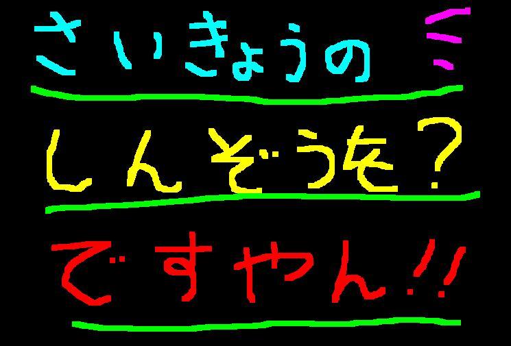 f0056935_10194833.jpg