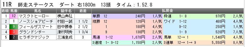 c0030536_17143680.jpg