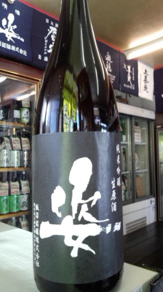 【日本酒】姿 しぼりたて 純米吟醸 無濾過生原酒 Black Impact 限定 新酒26BY_e0173738_9373454.jpg