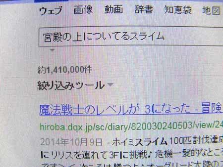 f0333938_19354164.jpg