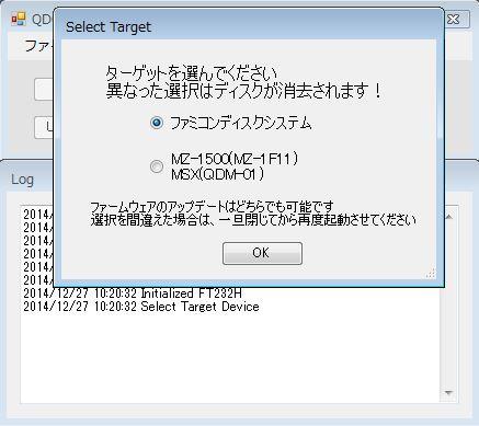 QDC_c0323442_12232214.jpg