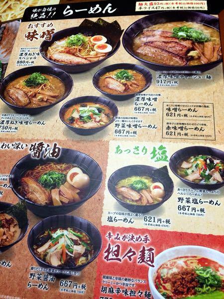 伝丸  津市乙部店_e0292546_16552114.jpg