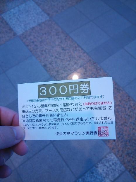 b0051052_16351290.jpg