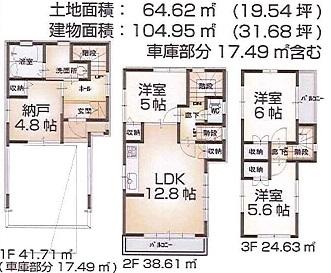 新築分譲住宅『上板橋』駅徒歩7分完成済_b0246953_18151740.jpg