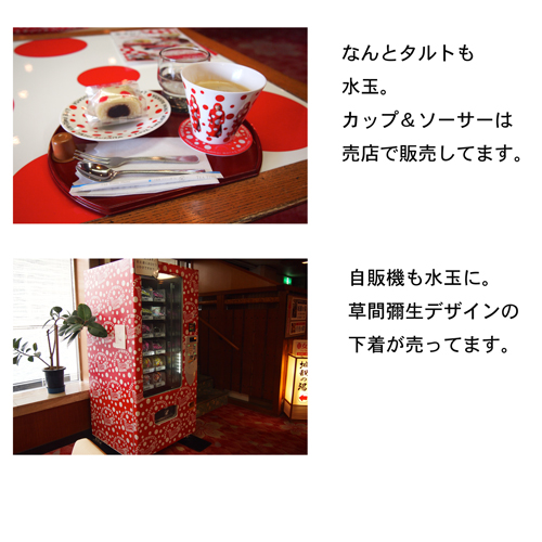 b0147856_12321270.jpg