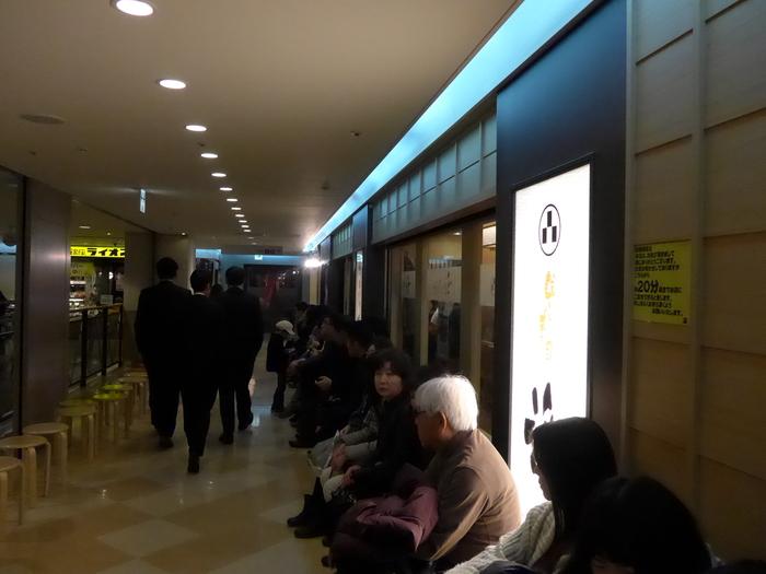 横浜「回し寿司 活 横浜スカイビル店」へ行く。_f0232060_1555254.jpg