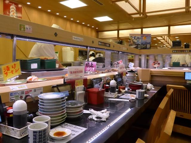 横浜「回し寿司 活 横浜スカイビル店」へ行く。_f0232060_15572128.jpg