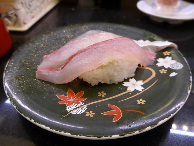 横浜「回し寿司 活 横浜スカイビル店」へ行く。_f0232060_160343.jpg