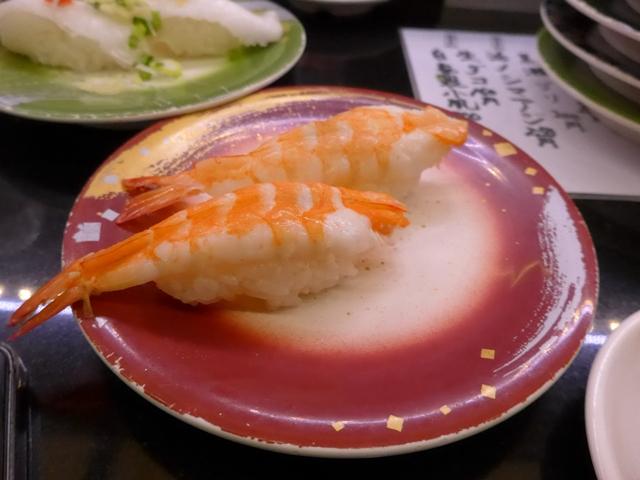 横浜「回し寿司 活 横浜スカイビル店」へ行く。_f0232060_1615055.jpg