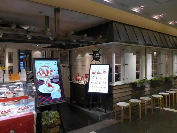 横浜「ラ・メゾン アンソレイユターブル」へ行く。_f0232060_1657267.jpg