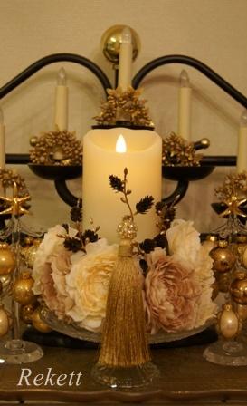 REKETTオリジナルクリスマスツリー&オリジナルフラワーキャンドルペアーで!_f0029571_1155093.jpg