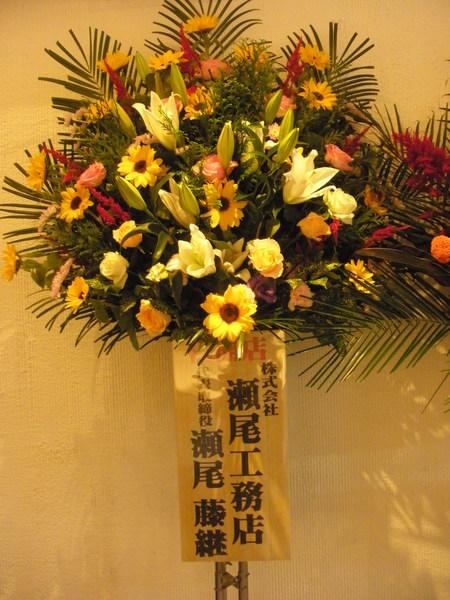 清香園_d0173687_16392148.jpg