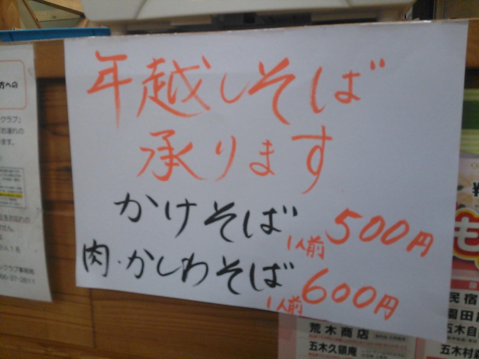b0125397_16463278.jpg
