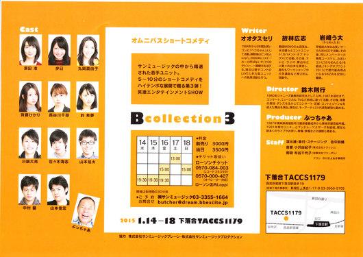 b0068302_11535251.jpg