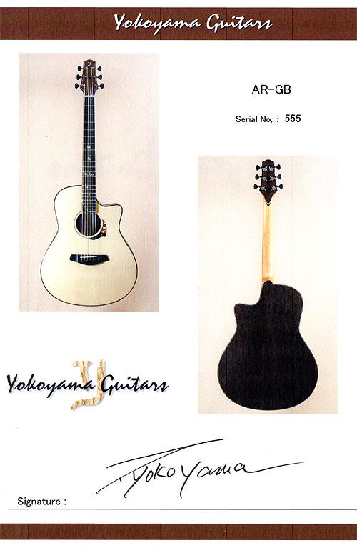 人生最高峰のギター! Yokoyama Guitars 『AR-GB #555』_c0137404_21135658.jpg