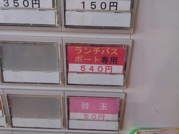f0341905_737126.jpg