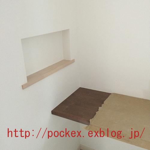 f0319815_05315894.jpg