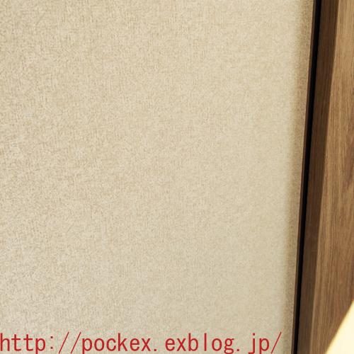 f0319815_05321472.jpg