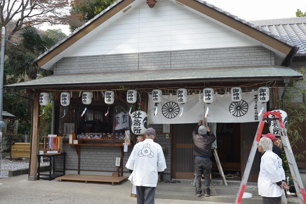 走水神社 新年の準備_d0065116_21371710.jpg