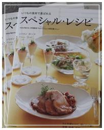鴨のロース和風仕立て  お節料理レシピ公開_c0141025_042295.jpg