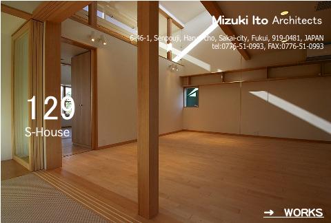 福井県福井市 S-House パッシブハウス 自己ベストを更新しました!_f0165030_9322136.jpg