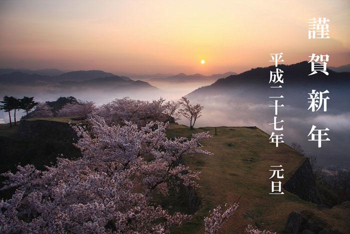 2015 元日_a0294534_19564888.jpg