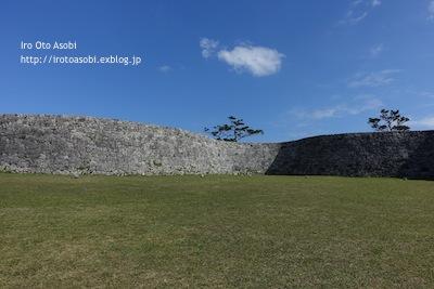 沖縄の世界遺産 座喜味城_d0300034_1210976.jpg