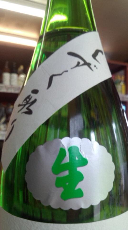 【日本酒】上亀元 しずく取り 純米吟醸 亀の尾55 限定「生」熟成ver 25BY_e0173738_17462031.jpg