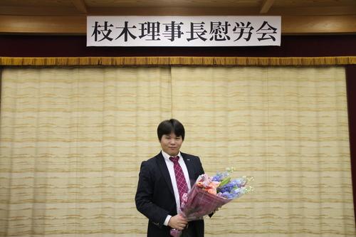 理事長慰労会_c0324041_16124254.jpg