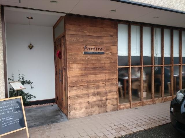 cucina italiana Partire(クチーナ・イタリアーナ パルティーレ)(金沢市鞍月)_b0322744_21573013.jpg