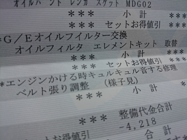 黒百合(金沢市木ノ新保町)_b0322744_23283543.jpg