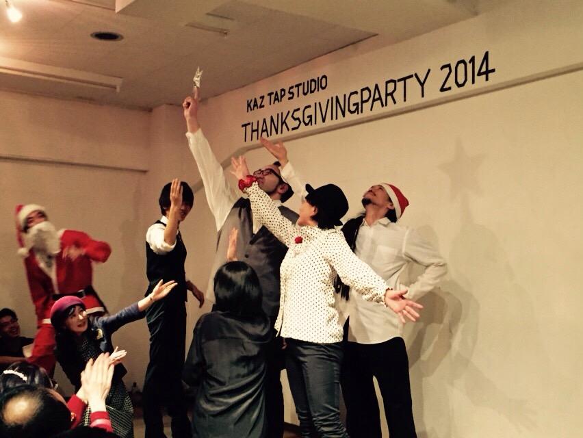 THANKSGIVING PARTY 2014_f0137346_14521883.jpg