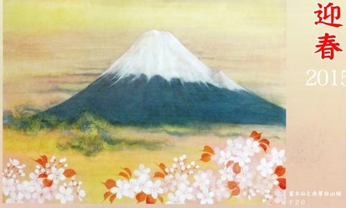 亀山画廊 森谷明子日本画展_e0240147_20433457.jpg