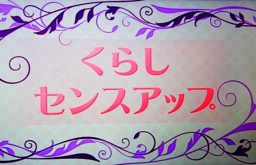 f0119150_19344690.jpg
