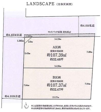 丸ノ内線「方南町」駅徒歩10分売地_b0246953_18101125.jpg