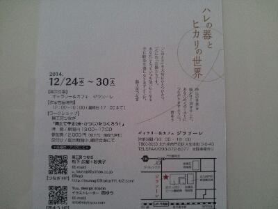 d0170555_1612434.jpg