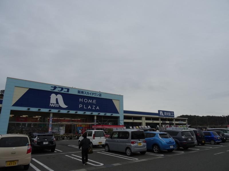 買い物のハシゴに同行     by     (TATE-misaki)_c0108460_20443372.jpg