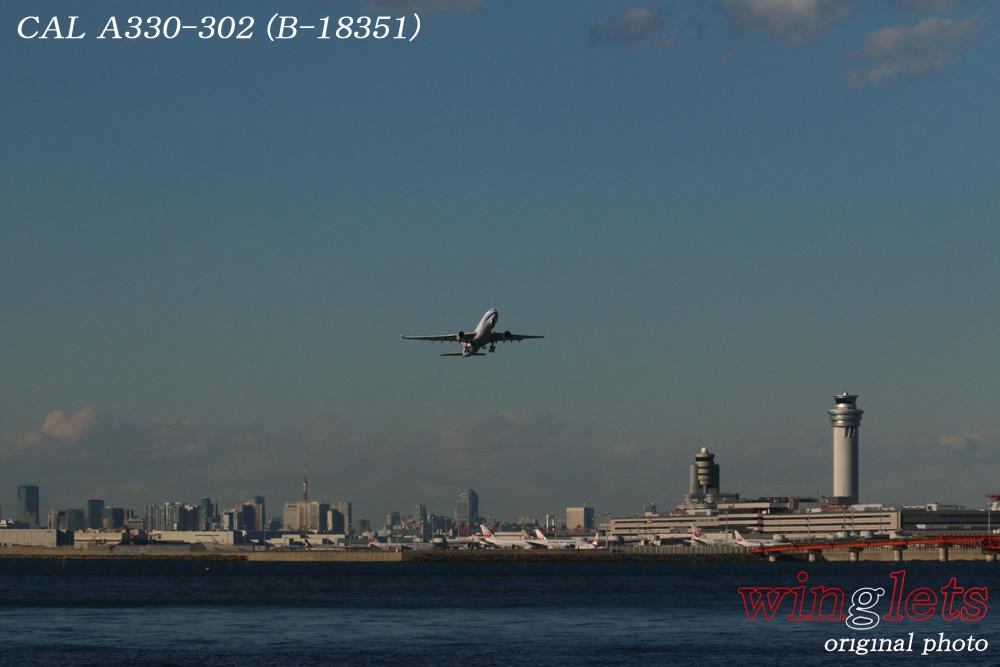 '14年 川崎・浮島公園レポート・・・CAL/B-18351_f0352866_23365394.jpg