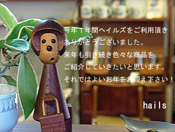 pendant lamp & お知らせ_c0139773_16121156.jpg