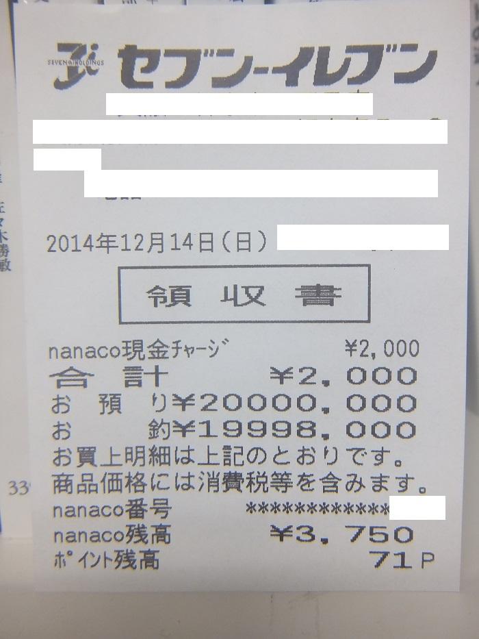 f0238779_5543472.jpg