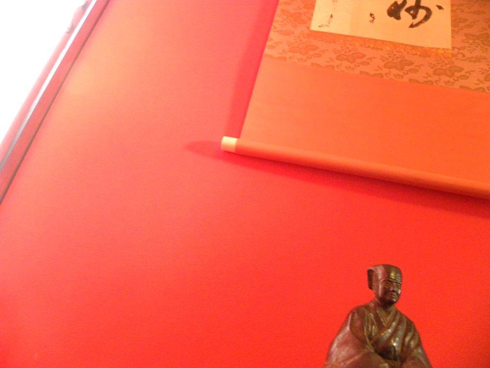 夢足庵・茶事②_b0329588_04125941.jpg