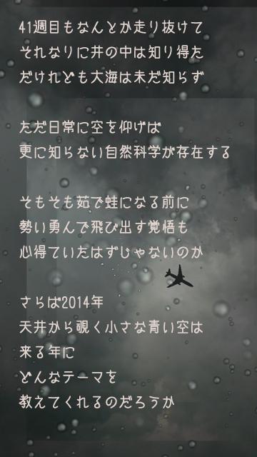c0184491_22265125.jpg