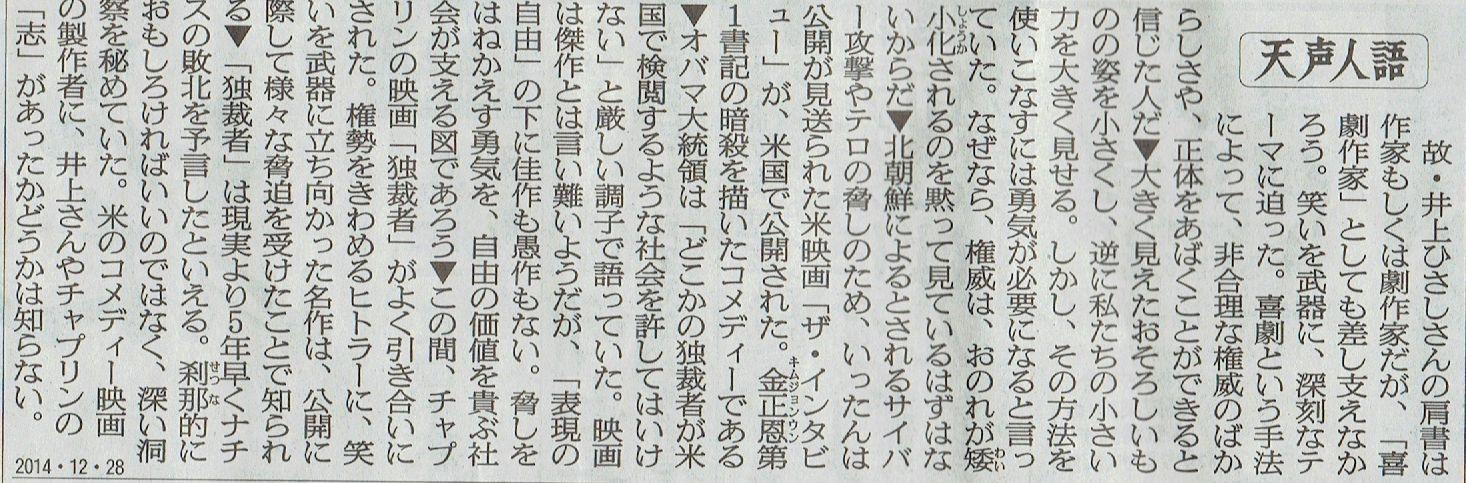 2014年12月28日 茨城県阿見町旧海軍航空隊界隈  その3_d0249595_72563.jpg