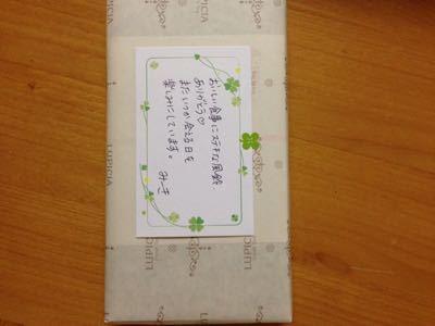 ありがとう♪_e0076995_1893365.jpg
