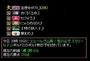 d0081603_2318439.jpg